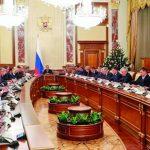 Guvernul Medvedev și-a dat demisia. Șeful Serviciului federal fiscal va forma noul guvern.